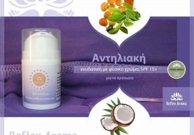 antiliakh-prosopou-me-xwma-spf15-2