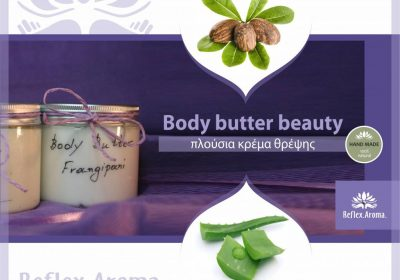 body-butter-beauty-soma-2