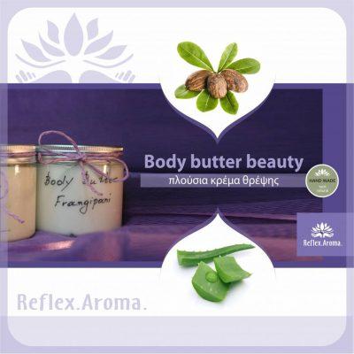 body-butter-beauty-soma-2