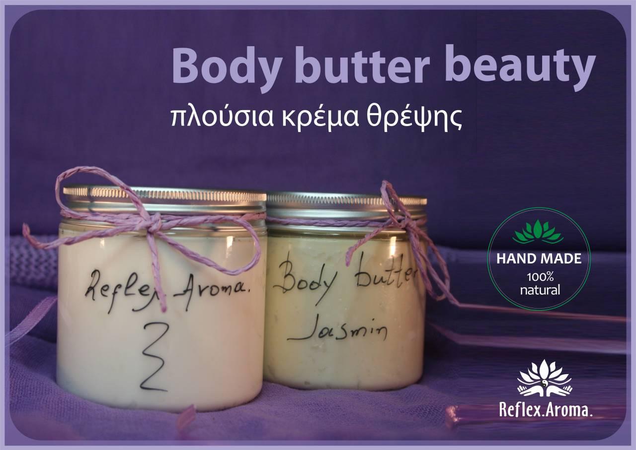 body-butter-beauty-soma-1