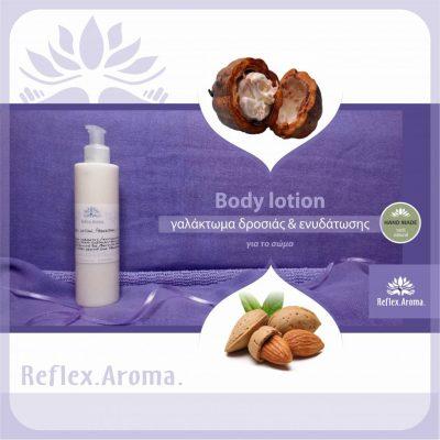 body-lotion-drosias-kai-enudatosis-2