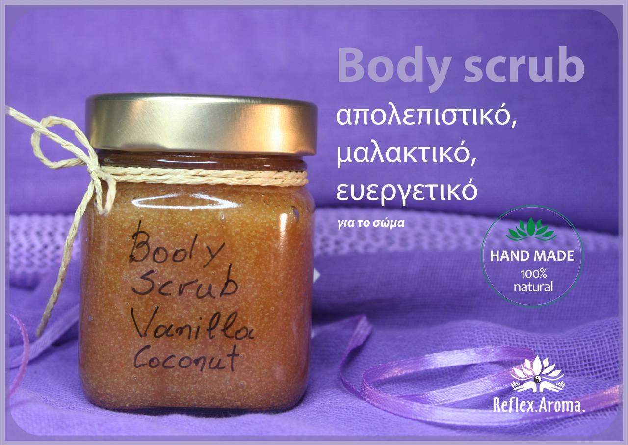 body-scrub-somatos-1
