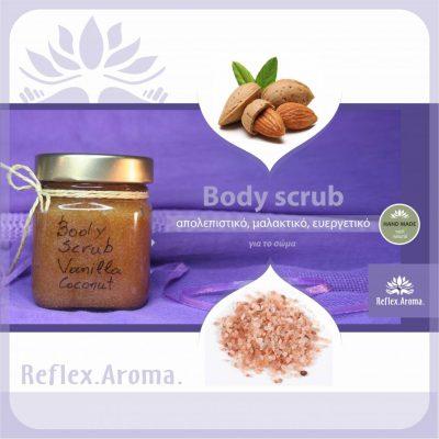body-scrub-somatos-2