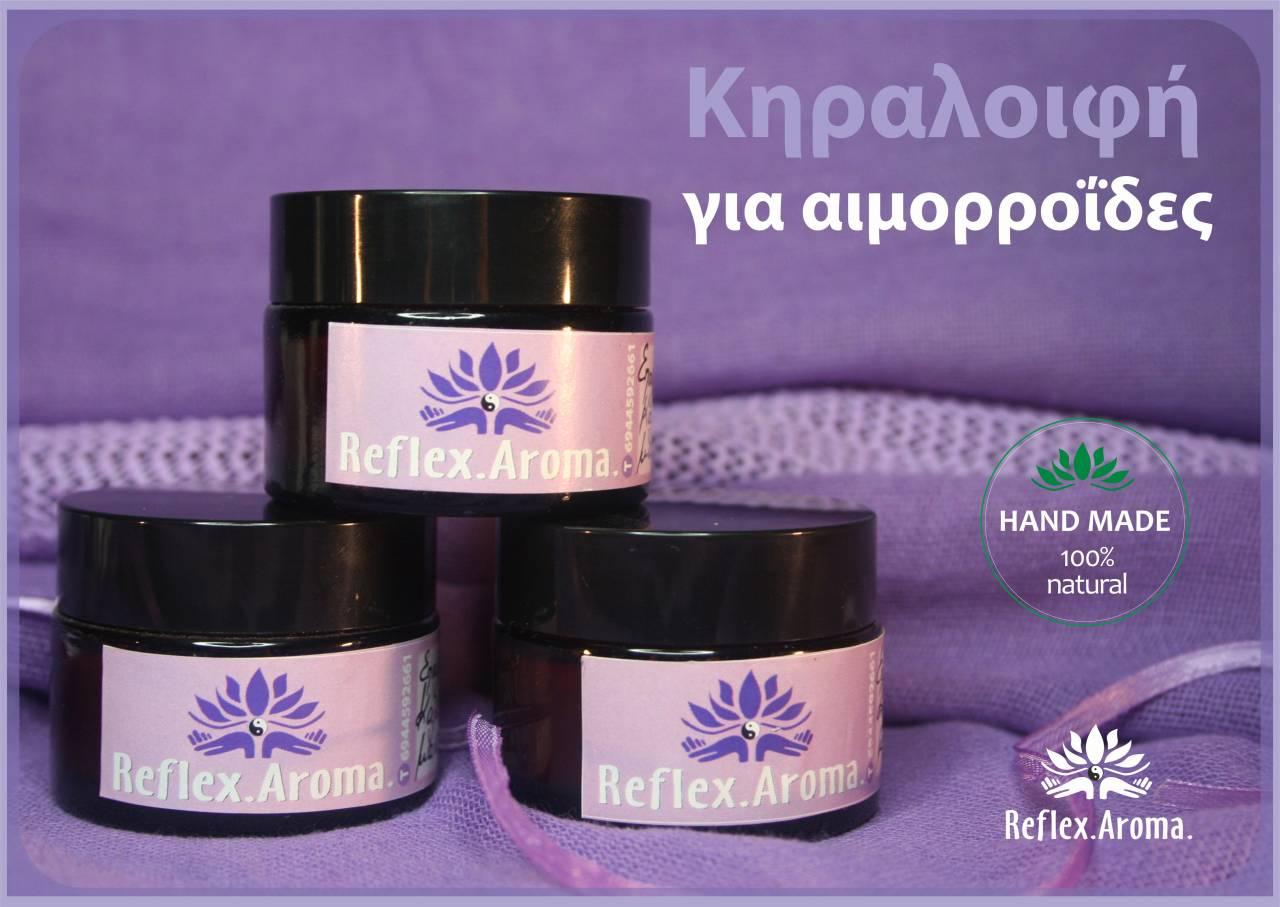 kiraloifi-gia aimorroides-1