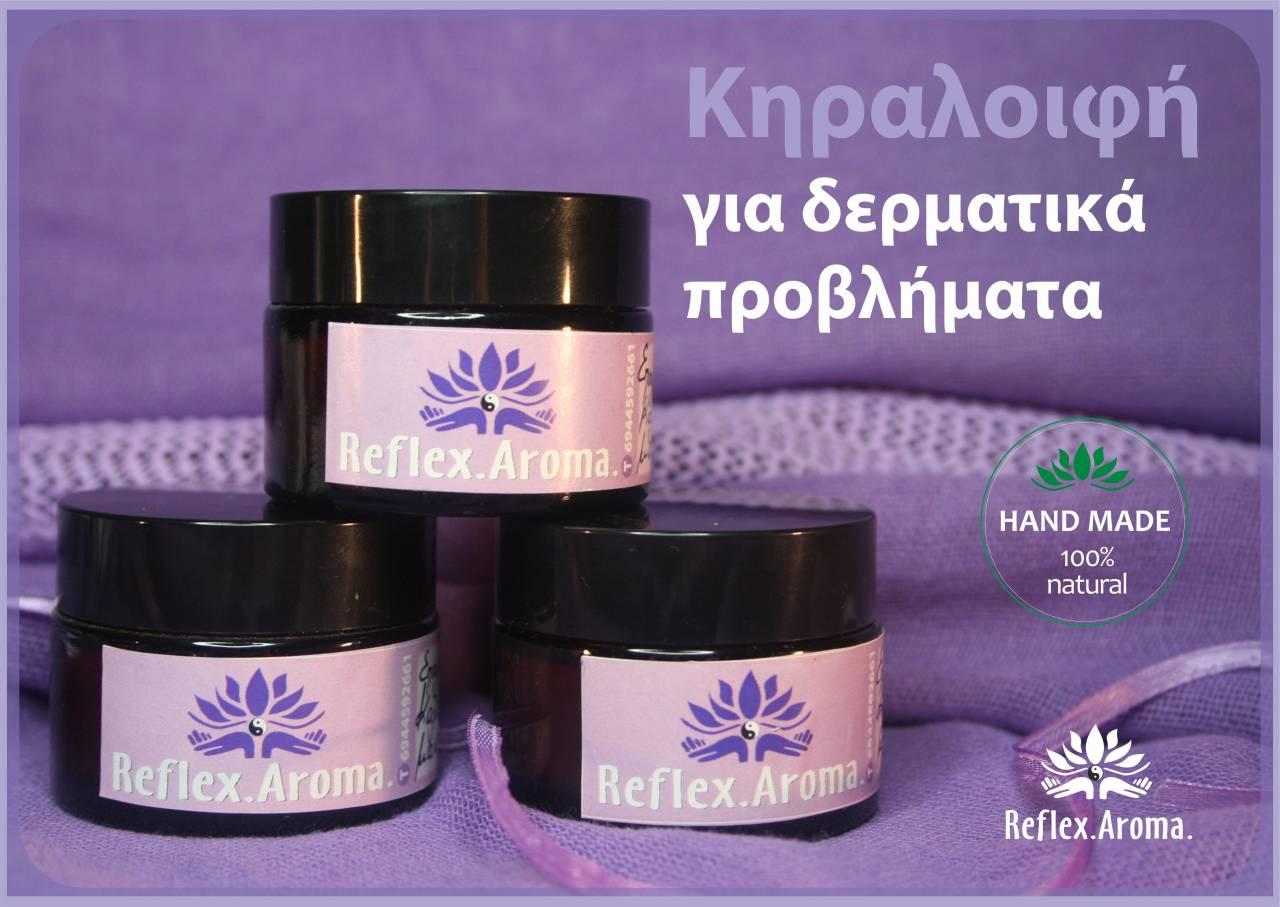 kiraloifi-gia dermatika-provlimata-1