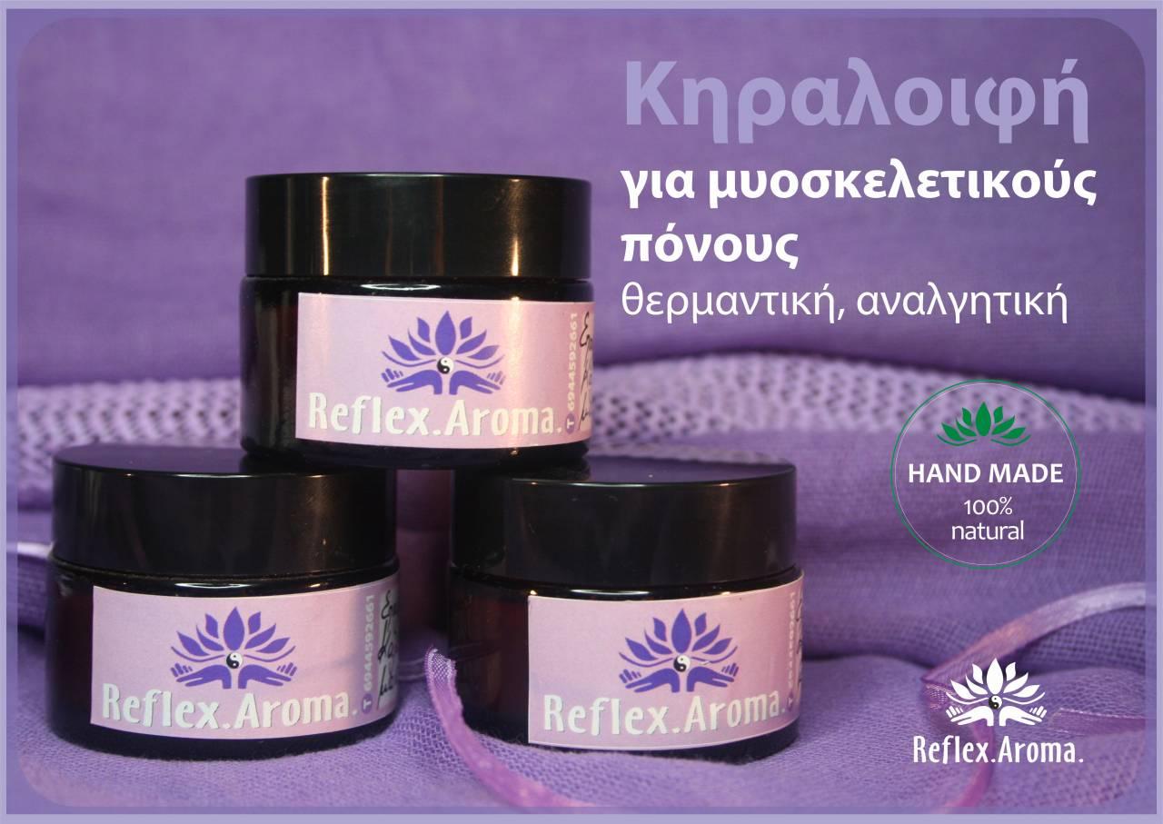 kiraloifi-gia-muoskeletikous-ponous-1