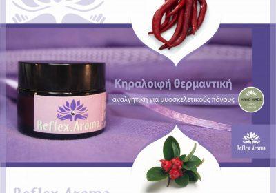 kiraloifi-gia-muoskeletikous-ponous-2
