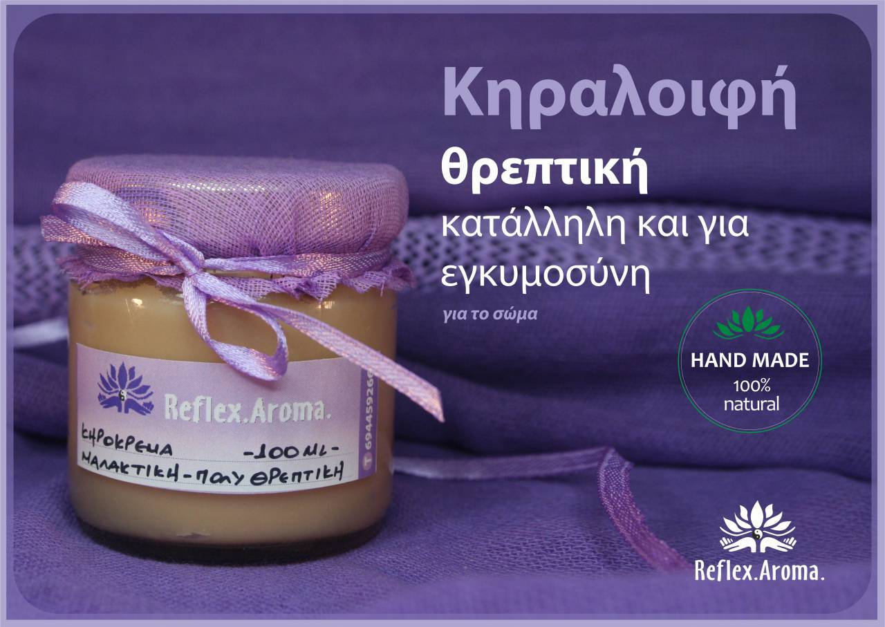 kiraloifi-threptiki-1