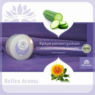 krema-matiwn-2