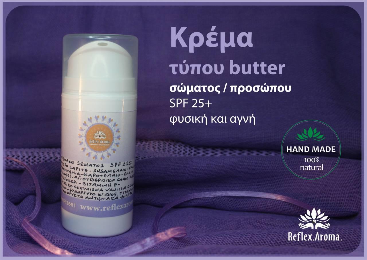 krema-tupou-butter-spf25-plus-1
