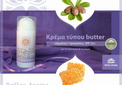krema-tupou-butter-spf25-plus-2
