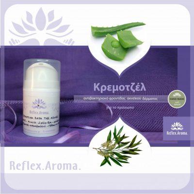 kremotzel-akmis-2