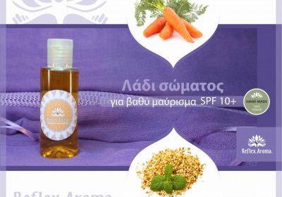 ladi-gia-maurisma-spf10-plus-2