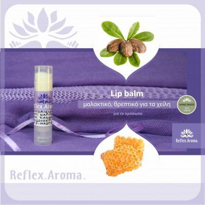 lip-balm-2