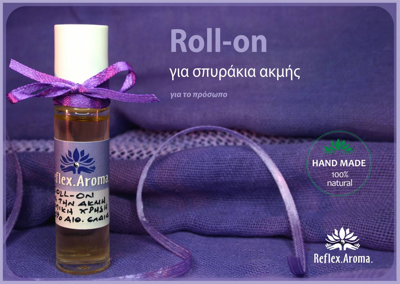 roll-on-akmis-1