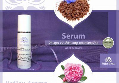 serum24-linarosporos-2